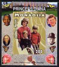 Mongolia 2007 Tenth Death Anniversary of Princess Diana 200f imperf m/sheet #08 unmounted mint (Churchill, Kennedy, Mandela, Roosevelt & Butterflies in background)
