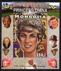 Mongolia 2007 Tenth Death Anniversary of Princess Diana 250f imperf m/sheet #09 unmounted mint (Churchill, Kennedy, Mandela, Roosevelt & Butterflies in background)