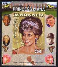 Mongolia 2007 Tenth Death Anniversary of Princess Diana 250f imperf m/sheet #10 unmounted mint (Churchill, Kennedy, Mandela, Roosevelt & Butterflies in background)