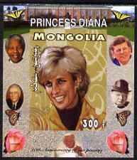 Mongolia 2007 Tenth Death Anniversary of Princess Diana 300f imperf m/sheet #12 unmounted mint (Churchill, Kennedy, Mandela, Roosevelt & Butterflies in background)