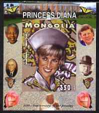 Mongolia 2007 Tenth Death Anniversary of Princess Diana 350f imperf m/sheet #13 unmounted mint (Churchill, Kennedy, Mandela, Roosevelt & Butterflies in background)