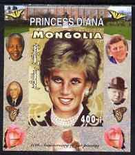 Mongolia 2007 Tenth Death Anniversary of Princess Diana 400f imperf m/sheet #16 unmounted mint (Churchill, Kennedy, Mandela, Roosevelt & Butterflies in background)