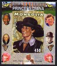 Mongolia 2007 Tenth Death Anniversary of Princess Diana 450f imperf m/sheet #17 unmounted mint (Churchill, Kennedy, Mandela, Roosevelt & Butterflies in background)