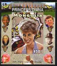 Mongolia 2007 Tenth Death Anniversary of Princess Diana 450f imperf m/sheet #18 unmounted mint (Churchill, Kennedy, Mandela, Roosevelt & Butterflies in background)