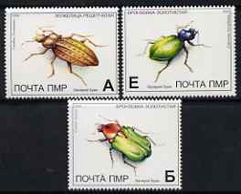 Dnister Moldavian Republic (NMP) 1999 Insects perf set of 3 values unmounted mint