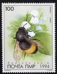 Dnister Moldavian Republic (NMP) 1994 Bumble Bee 100L unmounted mint