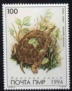 Dnister Moldavian Republic (NMP) 1994 Tortoise 100L unmounted mint