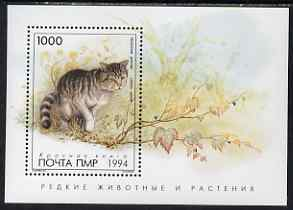 Dnister Moldavian Republic (NMP) 1994 Wild Cat 1000L perf m/sheet unmounted mint