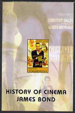 Turkmenistan 2008 History of the Cinema #1 - James Bond (Sean Connery) From Russia With Love imperf m/sheet unmounted mint. Note this item is privately produced and is offered purely on its thematic appeal