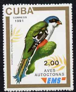 Cuba 1991 Express Mail Stamp - 2p Cuban Trogon Bird unmounted mint SG E3640