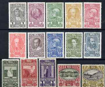 Austria 1910 Francis Joseph 80th Birthday set to 5k (ex 2h) all fresh mounted mint, SG 223-238 cat \A3320