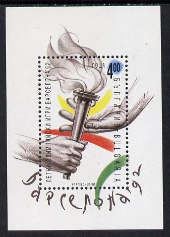 Bulgaria 1992 Olympic Games m/sheet (Torch) Mi Bl 220