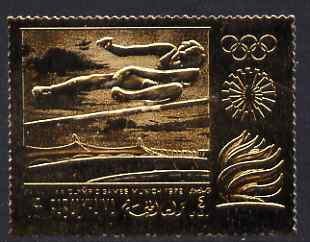 Ras Al Khaima 1970 Munich Olympic Games perf 4r High Jump embossed in gold foil unmounted mint, Mi 391a