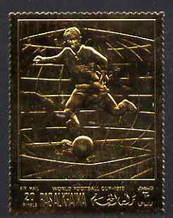 Ras Al Khaima 1970 Football World Cup 2nd issue perf 20r embossed in gold foil unmounted mint, Mi 365a