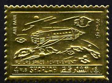 Sharjah 1972 Future Space Research perf 4r embossed in gold foil unmounted mint, as Mi 1064A
