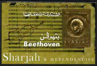 Sharjah 1970 Beethoven Commemoration Airmail 4r m/sheet in gold foil unmounted mint, Mi 721B