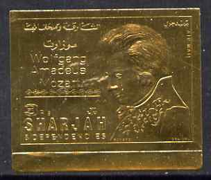 Sharjah 1970 Mozart Commemoration imperf 3r embossed in gold foil unmounted mint, Mi 733B