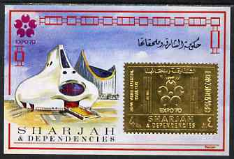 Sharjah 1970 EXPO Airmail 4r m/sheet in gold foil unmounted mint, Mi 612B