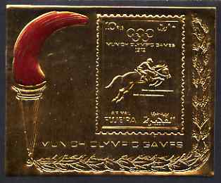 Fujeira 1972 Munich Olympic Games 10r Show-Jumping Airmail m/sheet embossed in gold foil unmounted mint as Mi BL 111A