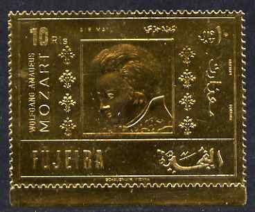 Fujeira 1971 Mozart Commemoration perf 10r embossed in gold foil unmounted mint as Mi 777A
