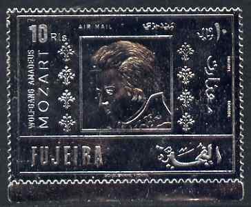 Fujeira 1971 Mozart Commemoration perf 10r embossed in silver foil unmounted mint as Mi 776A