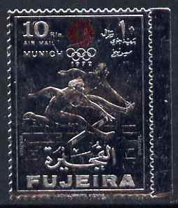 Fujeira 1971 Munich Olympic Games perf 10r Hurdling embossed in silver foil unmounted mint as Mi 754A