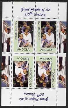 Angola 1999 Great People of the 20th Century - Princess Diana with Harry & William perf sheetlet containing 4 values (2 tete-beche pairs with the Pope in margin) unmounte...