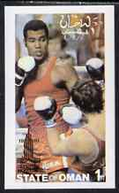 Oman 1980 Moscow Olympic Games (Boxing) imperf souvenir sheet (1R value) unmounted mint