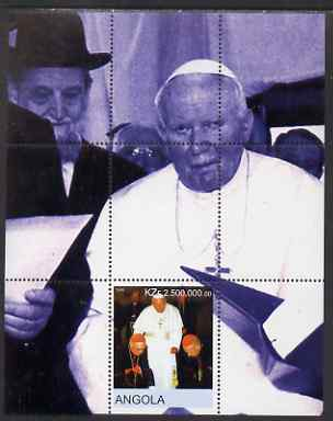 Angola 2000 Pope's Visit to the Holy Land perf s/sheet #2 unmounted mint. Note this item is privately produced and is offered purely on its thematic appeal