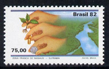 Brazil 1982 Manaus Free Trade Zone, SG 1968*