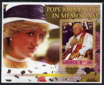 Liberia 2006 Pope John Paul In Memoriam imperf m/sheet (with Diana in background) unmounted mint
