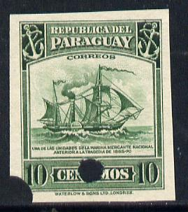Paraguay 1944-45 Paddle Steamer 10c imperf proof with Waterlow & Sons security punch holes (some wrinkles) as SG 591