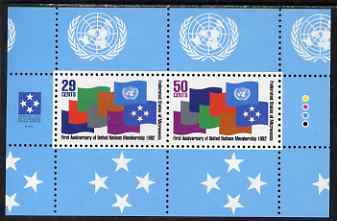 Micronesia 1992 1st Anniversary of UN Membership perf m/sheet unmounted mint SG MS265
