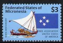 Micronesia 1996 Tenth Aniiv of Free Trade with USA �3 unmounted mint, SG 528
