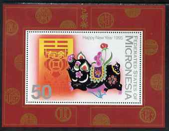 Micronesia 1995 Chinese New Year - Year of the Pig perf m/sheet unmounted mint, SG MS413