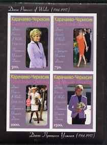 Karachaevo-Cherkesia Republic 1997 Diana Princess of Wales imperf sheetlet containing 4 values unmounted mint