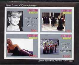 Dagestan Republic 1997 Diana Princess of Wales imperf sheetlet containing 4 values unmounted mint