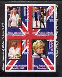 Chakasia 1997 Diana Princess of Wales imperf sheetlet containing 4 values unmounted mint