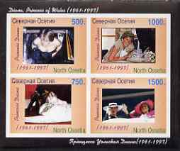 North Ossetia Republic 1997 Diana Princess of Wales imperf sheetlet containing 4 values unmounted mint