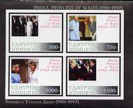 Udmurtia Republic 1997 Diana Princess of Wales imperf sheetlet containing 4 values unmounted mint