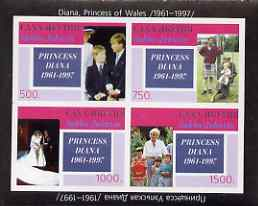 Sakha (Yakutia) Republic 1997 Diana Princess of Wales imperf sheetlet containing 4 values unmounted mint