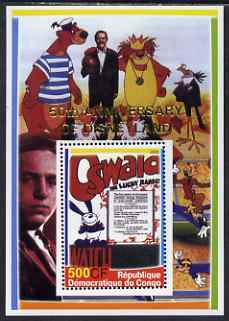 Congo 2005 50th Anniversary of Disneyland overprint on Disney Movie Posters - Oswald perf souvenir sheet unmounted mint