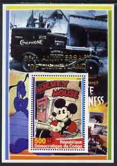 Congo 2005 50th Anniversary of Disneyland overprint on Disney Movie Posters - Mickey Mouse perf souvenir sheet unmounted mint