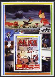 Congo 2005 50th Anniversary of Disneyland overprint on Disney Movie Posters - Alice the Golf Bug perf souvenir sheet unmounted mint