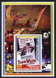 Congo 2005 50th Anniversary of Disneyland overprint on Disney Movie Posters - Snow White perf souvenir sheet unmounted mint