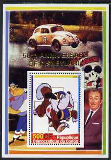 Congo 2005 50th Anniversary of Disneyland overprint on Disney Movie Posters - St Bernard Dog with Herbie in background perf souvenir sheet unmounted mint