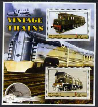 Somalia 2005 Vintage Trains #1 perf sheetlet containing 2 values unmounted mint