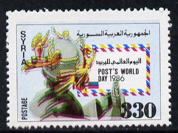 Syria 1986 World Post Day 330p with fine downward shift of black & red, SG 1650var