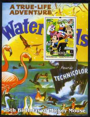 Somalia 2004 75th Birthday of Mickey Mouse #18 - Waterbirds perf m/sheet unmounted mint