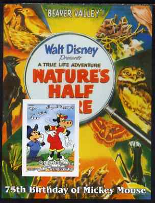 Somalia 2004 75th Birthday of Mickey Mouse #12 - Nature's Half Acre imperf m/sheet unmounted mint